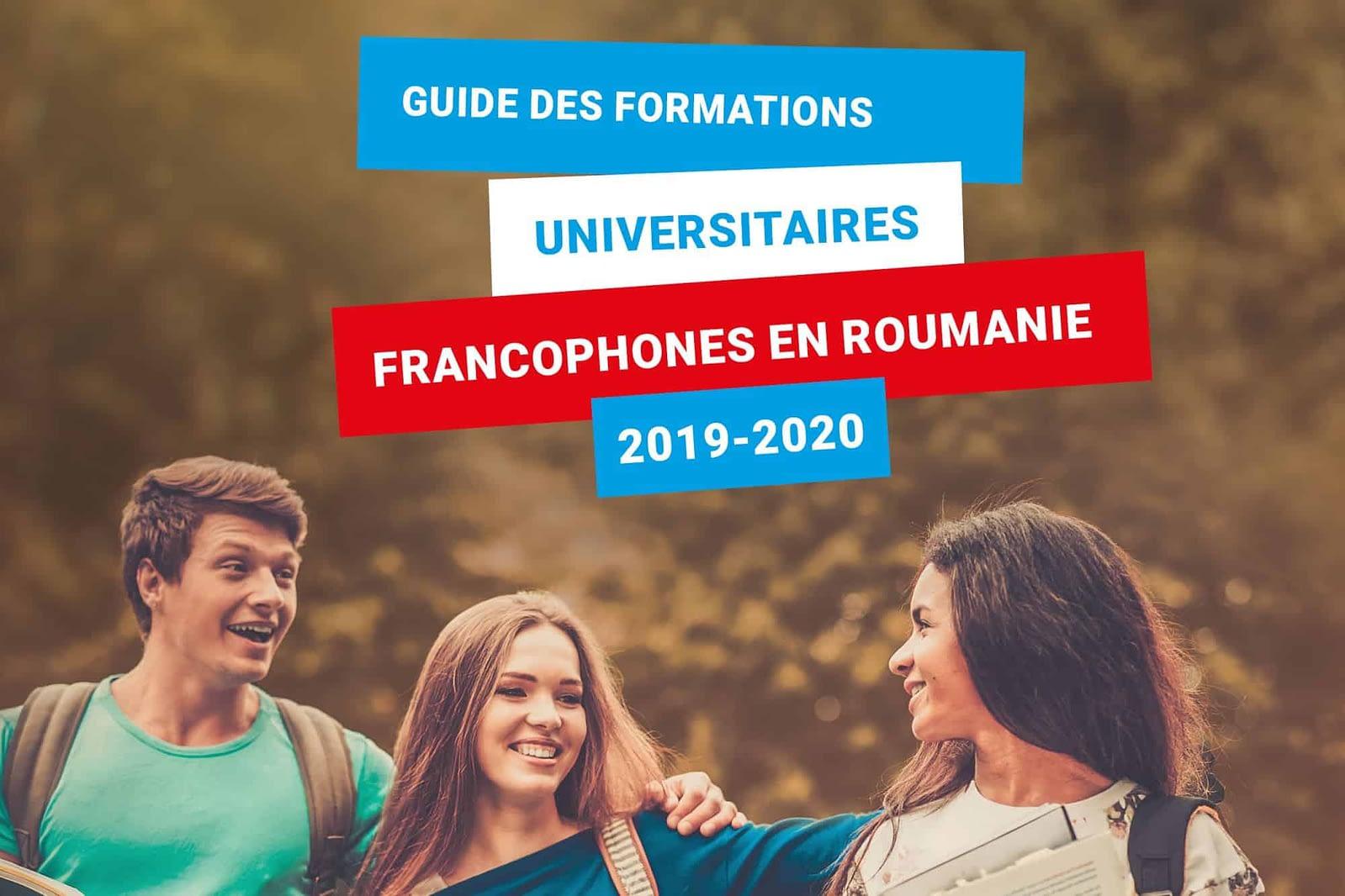ghid filiere universitare, design, publishing design, booklet, Institutul Francez din Romania, Toud